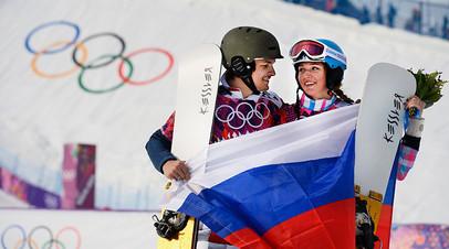 Сноубордист Вик Вайлд с женой Алёной Заварзиной