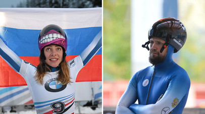 Елена Никитина и Александр Третьяков