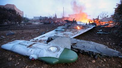 Обломки сбитого Су-25 в провинции Идлиб