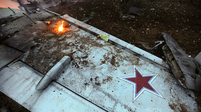 Сбитый российский самолёт Су-25