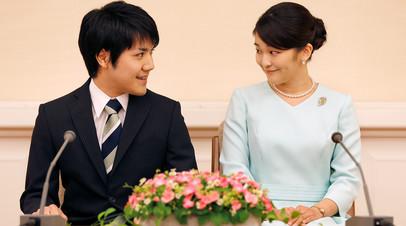 Внучка императора Акихито принцесса Мако с её бывшим однокурсником Кэем Комуро