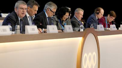 Президент Международного олимпийского комитета Томас Бах принял участие в 132-й сессии МОК в Пхёнчхане, 6 февраля 2018 года