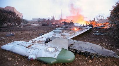 Обломки СУ-25