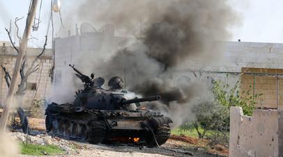 Подбитый танк сирийских правительственных войск