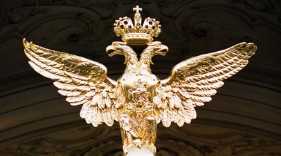 Герб Российской империи