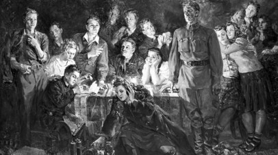 Павел Петрович Соколов-Скаля «Краснодонцы», 1948 г
