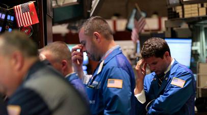 Нью-Йоркская фондовая бирже