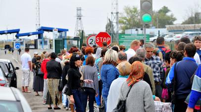 Мигранты из Украины