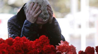Родственница погибшего в катастрофе Flydubai