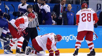 Сергей Андронов с трудом поднимается со льда во втором периоде встречи со Словакией