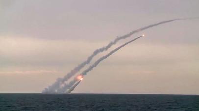 Запуск из подводного положения крылатых ракет «Калибр» по объектам террористов в Сирии