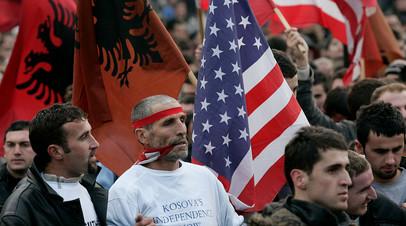 Албанцы во время протеста с американскими и албанскими флагами в столице Косово, Приштине