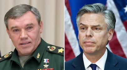 Начальник Генштаба ВС РФ Валерий Герасимов и посол США в Москве Джон Хантсман