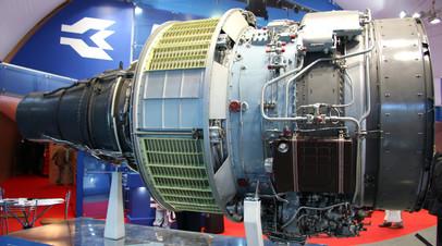 Авиационный двигатель семейства Д-436