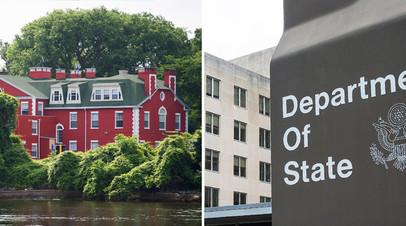 Здание на территории российских дипломатических дач в Мэриленде / Госдепартамент США