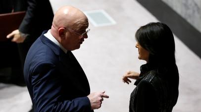 Василий Небензя и Никки Хейли в ООН
