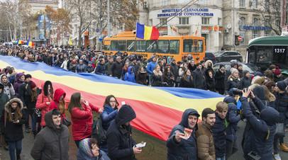Участники акции протеста в Кишинёве, Молдавия