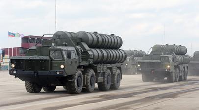 Зенитный ракетный комплекс C-400