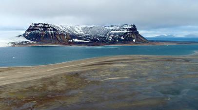 Арктический остров