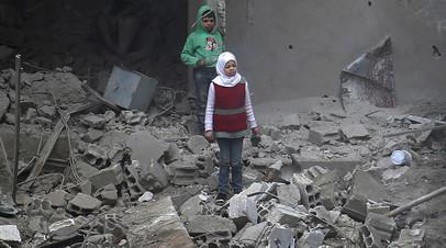 Дети в подконтрольном боевикам пригороде Дамаска — городе Хамурия (Восточная Гута)