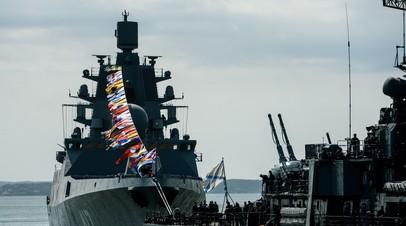Фрегат «Адмирал флота Советского Союза Горшков»