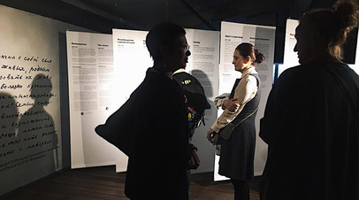 Выставка в Музее ГУЛАГа