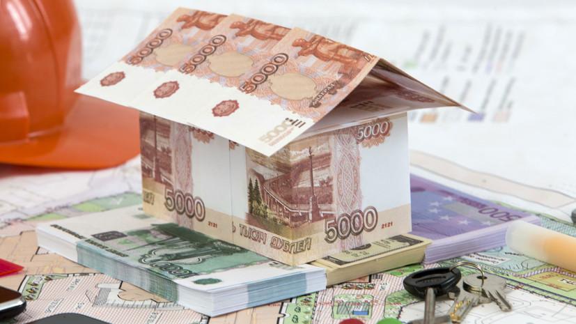 В Минстрое отметили подъём ипотечного рынка в России