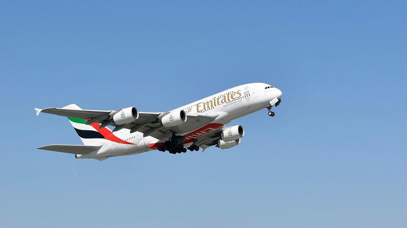 Авиакомпания Emirates предупредила о задержке и отмене рейсов в Европу из-за погоды