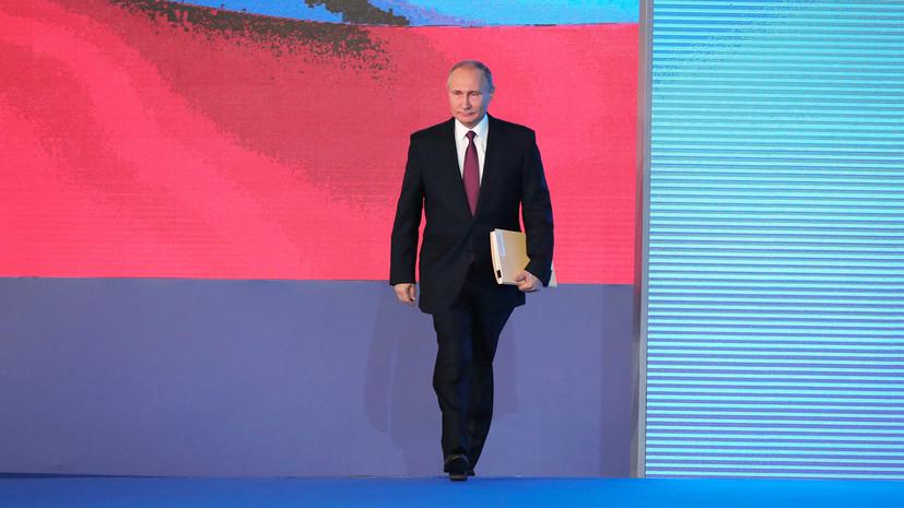 Путин: Россия справилась со сложными экономическими и социальными вызовами