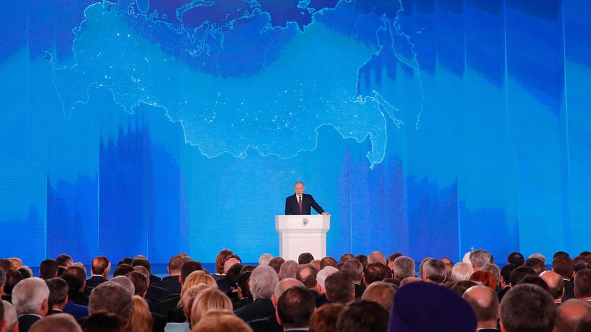 Путин заявил о готовности России к технологическому прорыву