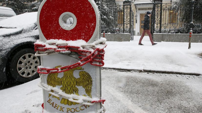Банк России исключит 1200 бизнесменов из чёрного списка