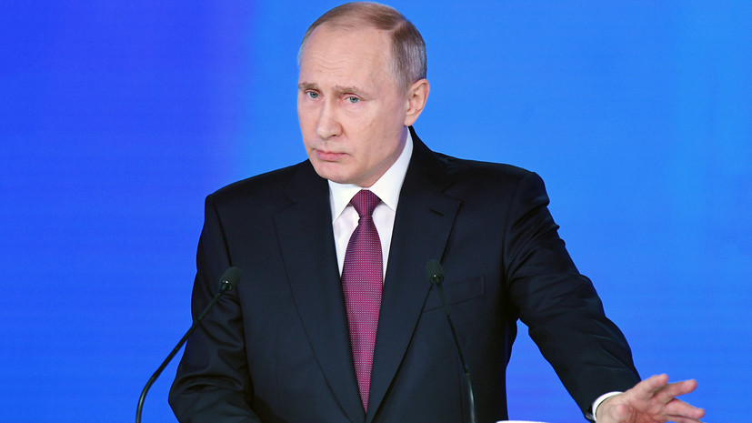 Путин назвал одну из ключевых задач России на ближайшее десятилетие