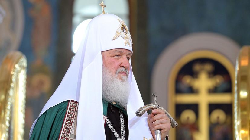 У патриарха Кирилла появился аккаунт в Instagram