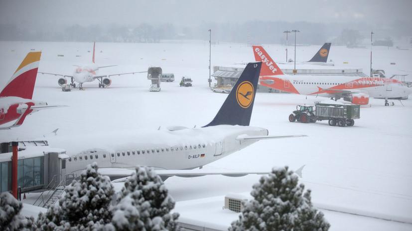 Аэропорт Женевы приостановил работу из-за морозов