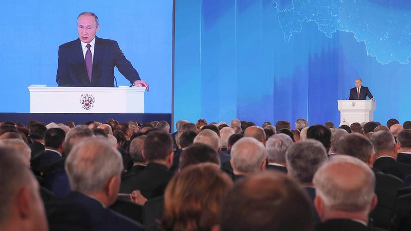 Путин предложил реализовать специальную программу борьбы с онкологическими заболеваниями