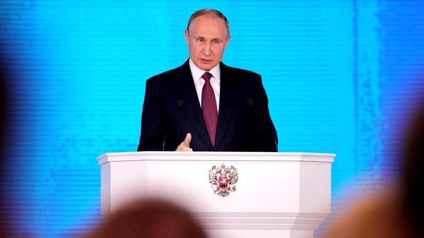 Рывок вверх: Путин назвал основные направления развития российской экономики