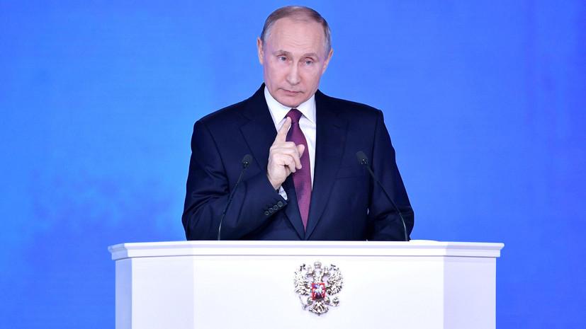 Путин: все предложения России по совместной работе по ПРО были отклонены США