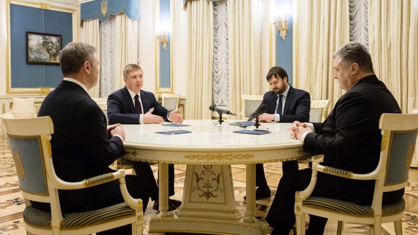 «Нафтогаз» в ближайшее время ожидает от «Газпрома» выплаты $2,56 млрд