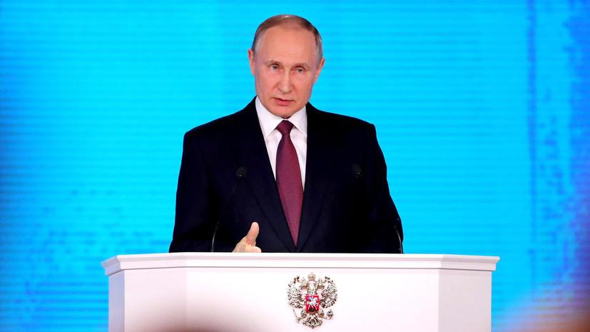 Путин пообещал мгновенный ответ в случае применения ядерного оружия против России и союзников