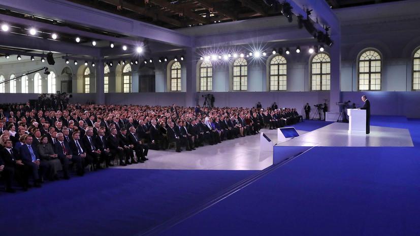 Путин завершил выступление перед Федеральным собранием