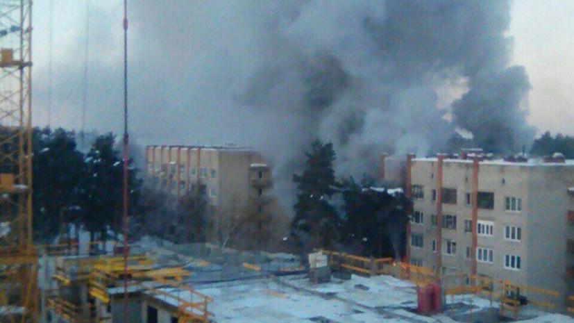 СК возбудил уголовное дело по факту гибели двух человек при пожаре в Раменском