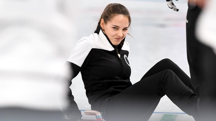 Кёрлингистка Брызгалова отказалась выступать на ЧМ в паре с другим партнёром