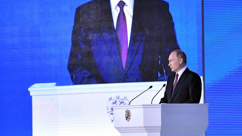 Путин заявил об озабоченности некоторыми положениями ядерной стратегии США