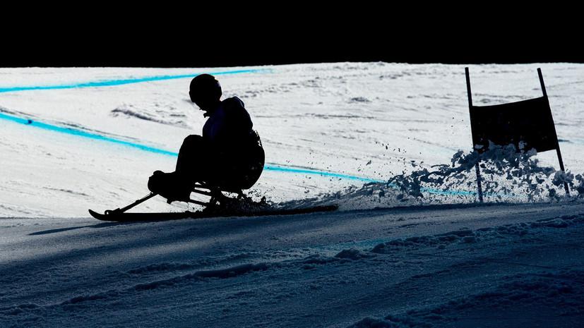 В ПКР заявили, что не ставят медальных задач перед спортсменами на Паралимпиаде-2018