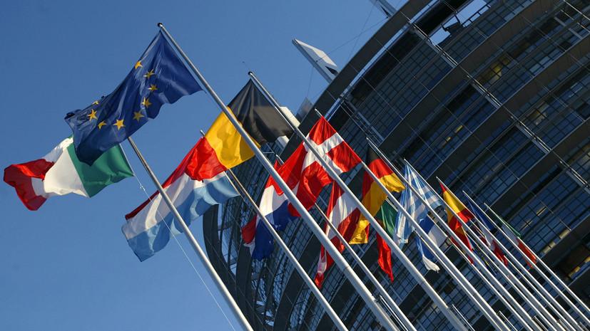 Европарламент поддержал запуск санкционной процедуры против Польши