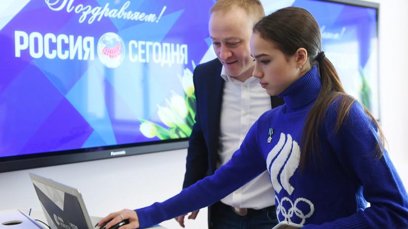 Загитова и Медведева попробовали себя в роли выпускающих редакторов РИА Новости