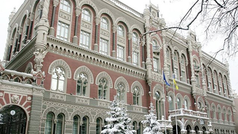 Нацбанк Украины повысил учётную ставку до 17% годовых