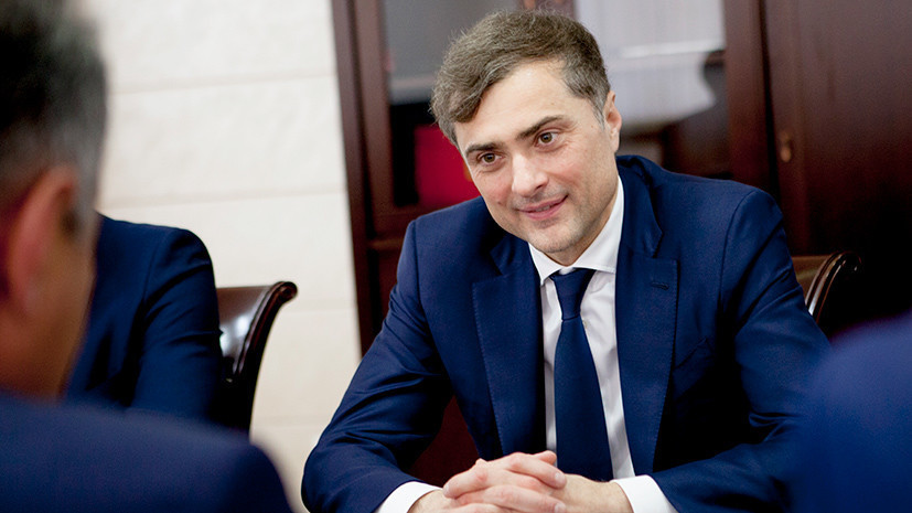Сурков предложил назвать новую российскую систему вооружения «Гиви»