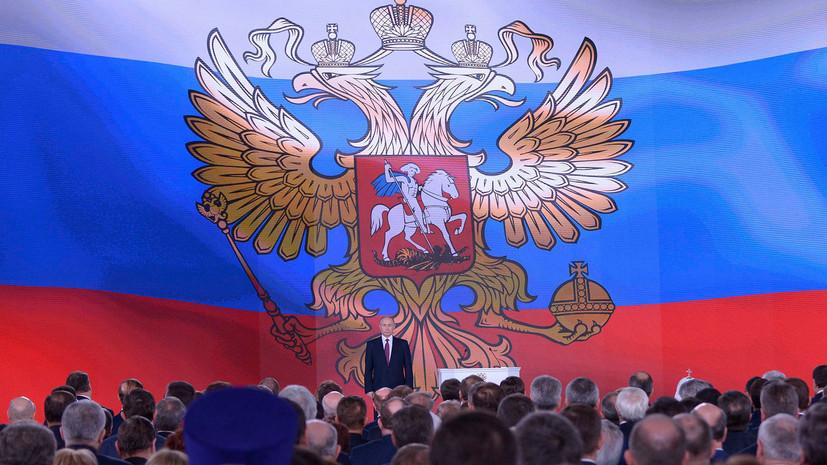 Эксперт прокомментировал экономические аспекты послания Путина Федеральному собранию