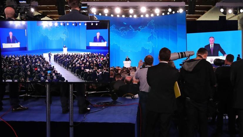 Политолог оценил основные тезисы послания Путина Федеральному собранию